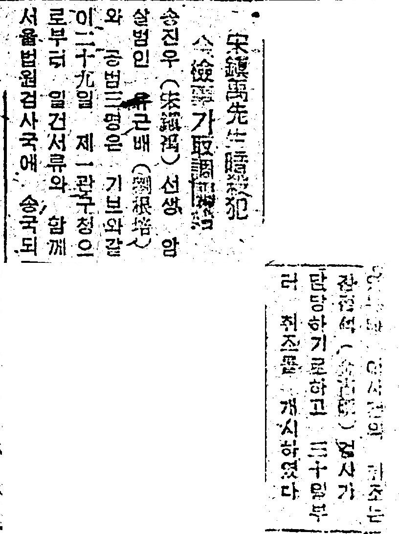 8e751ee388ccd3171d0ef2f77d84181f_1544600529_3175.jpg