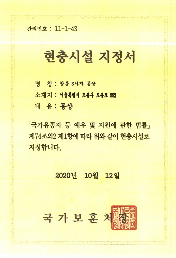 8abe1eefc0d71a2c3e8979cf157e1476_1626417685_13812.jpg